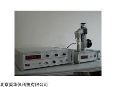 MHY-23089 粉末电阻率测试仪