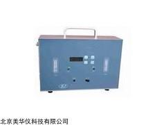 MHY-23081 恒流采样器