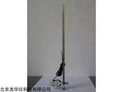 MHY-23077 旋杯式浅水低流速仪
