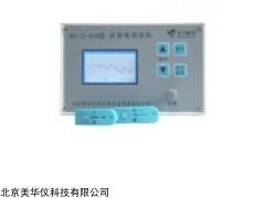 MHY-23172 皮肤电测试仪