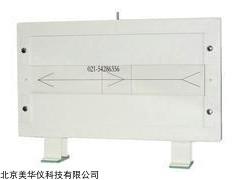 MHY-23167 错觉实验仪