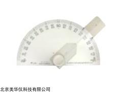 MHY-23191 动觉方位辨别仪