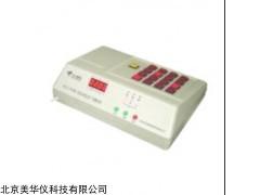 MHY-23189 空间位置记忆广度测试仪