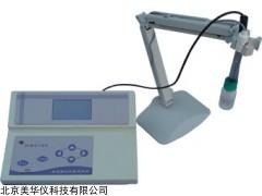 MHY-23213 实验室PH分析仪