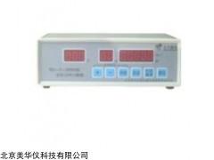 MHY-23210 定时记时计数器
