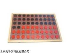 MHY-23201 手腕灵活性测试仪