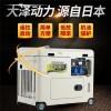 大泽动力5kw全自动发电机省油