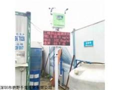 BYQL-YZ 工地扬尘PM10监测设备 扬尘实时监测仪