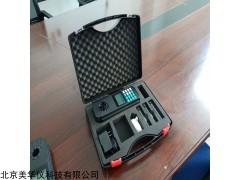 MHY-30356 便携银测定仪
