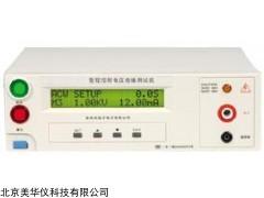 MHY-24591 程控耐电压绝缘测试仪