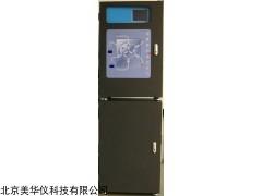 MHY-24588 在线磷酸根检测仪