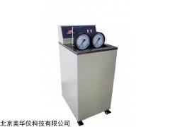 MHY-24566 液化石油气蒸汽压测定仪