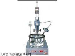 MHY-24555 针入度试验器