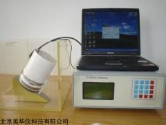 MHY-24541    氯离子渗透测量仪