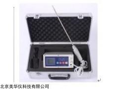 MHY-24535 TVOC分析仪