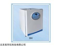 MHY-24510 电热恒温培养箱