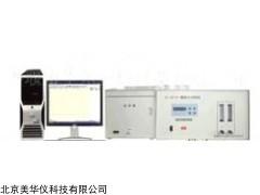 MHY-24450 微库仑分析仪
