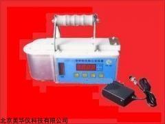 MHY-24393 呼吸性粉尘采样器