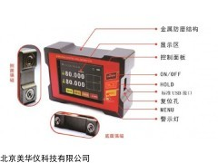 MHY-24375 小型数显倾角仪