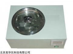 MHY-24359 圆形恒温油浴锅