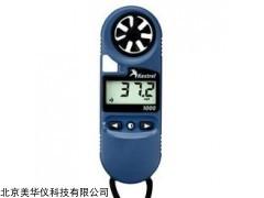 MHY-24338 手持风速仪