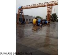 河北YQ/YQW轻型橡套软电缆