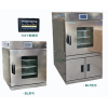 DZ系列 自动真空干燥箱