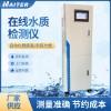 HT-1000型 工业污水水质COD氨氮总磷总氮在线分析仪