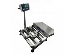 50公斤定值控制不锈钢台秤