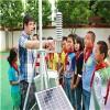 BYQL-QX 学校气象自动监测设备技术介绍