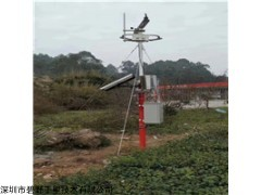 BYQL-QX 碧野千里便携式农业气象站生产基地