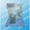 FDH-1402 润滑油低温动力粘度测定仪GB/T6538