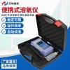 DO-610型 便攜手持式溶解氧儀 水溶液中氧濃度?檢測儀