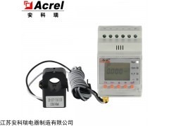 ACR10R-D10TE 安科瑞导轨式单相逆变器监测电表