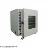 真空干燥箱DZF-6500