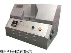 YT-CMF 槽紋儀