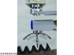 xsress3000 全自動便攜式X射線殘余奧氏體測定儀