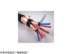 西安MHYBV礦用通信電纜價格