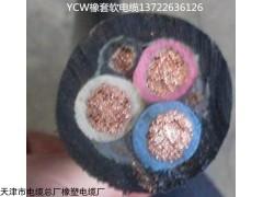 MY0.38/0.66KV MY矿用分支电缆厂家