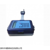 精密型数字求积仪 KP-21C 深圳现货供应