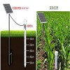 GS-T 智慧农业土壤墒情监测仪生产厂家