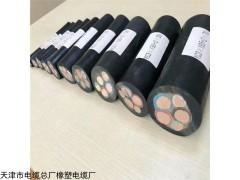 YJV220.6/1KV3*150+2*70电缆价格