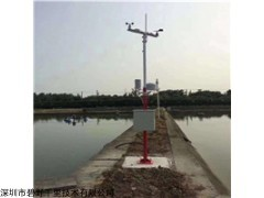 BYQL-SZ 哪里有太阳能水质自动监测系统源头厂家