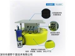 BYQL-SZ 山東浮標水質監測系統方案
