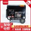 震动小350A柴油发电电焊机报价