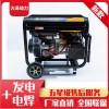 运转平稳500A发电电焊两用机尺寸