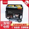使用方法600A发电电焊一体机投标
