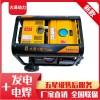 风冷单双杠600A安培发电焊机报价