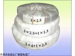 myq4*1礦用橡套電纜價格