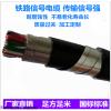 铁路信号电缆铝护套PTYL2328*1.0价格